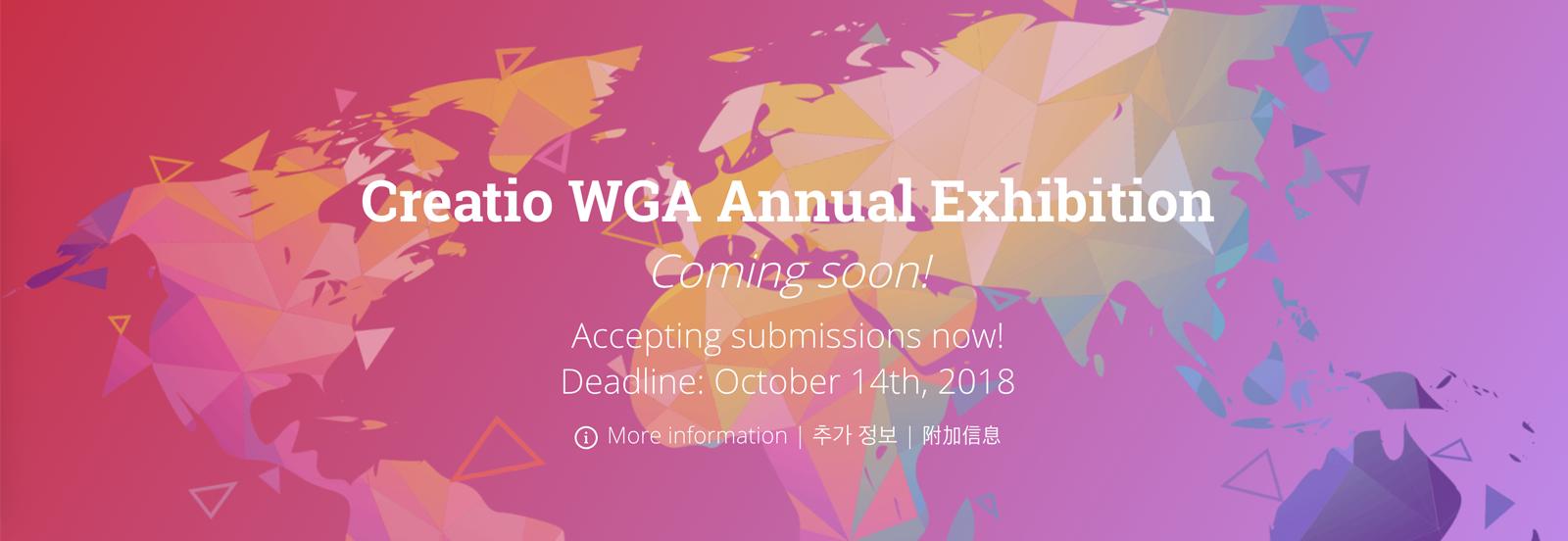 Creatio WGA Annual Exhibition